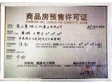 鹭湖云锦台配套图