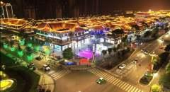 东坡印象水街