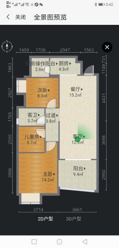 (东坡区)万霖钱丰3室2厅1卫92m²毛坯房