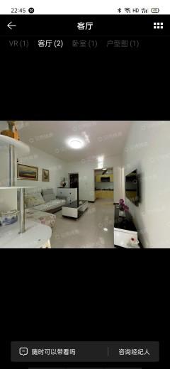 (东坡区)阳光森林半岛1室2厅1卫