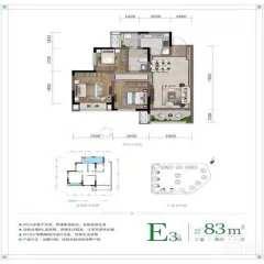 (仁寿县)融创九天一城3室2厅1卫64万82m²毛坯房出售