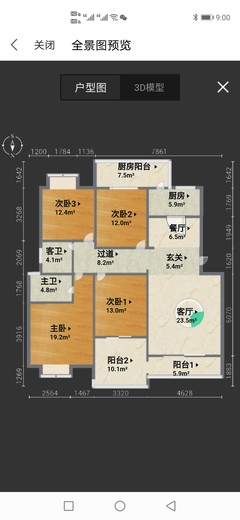 (东坡区)锦地上城4室2厅2卫80.8万138m²毛坯房出售