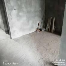 苏南学校旁鑫诚花园6期2室2厅1卫29万75m²毛坯房出售