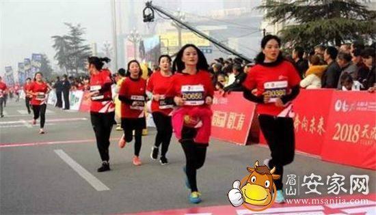 2019天府仁寿国际半程马拉松将于1月13日火热开跑