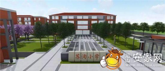 东坡区学校