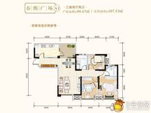 春熙广场户型图