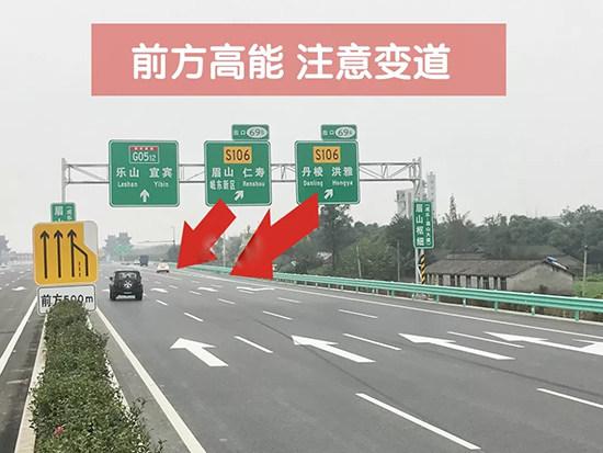 双向通车!成乐高速(眉山至青龙段)限速范围来了