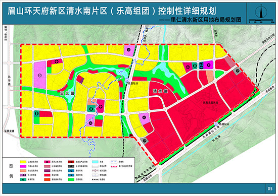 里仁清水新区用地布局规划图