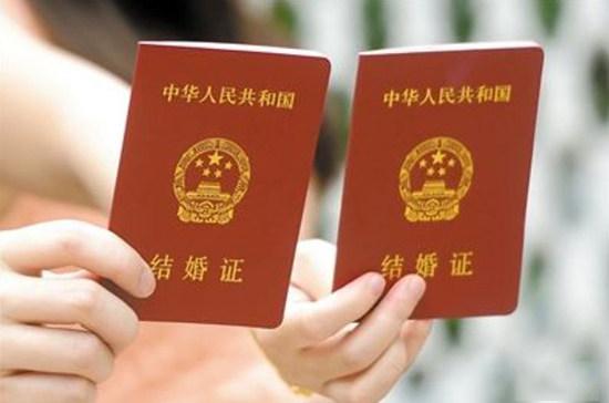 2020年2月2日,眉山各区县可以办理婚姻登记!